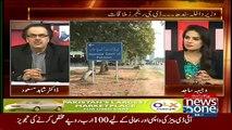 Ab Thar Ke Bachon Ko Wifi Se Pani Mil Jaega:- Shahid Masood Badly Taunts PPP For Announcing Free Wifi In Karachi