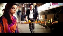 Mera Naam Yousuf Hai Episode 14 on Aplus in High Quality 5th June 2015
