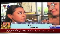 Kahani Pakistani on VOA News – 5th June 2015