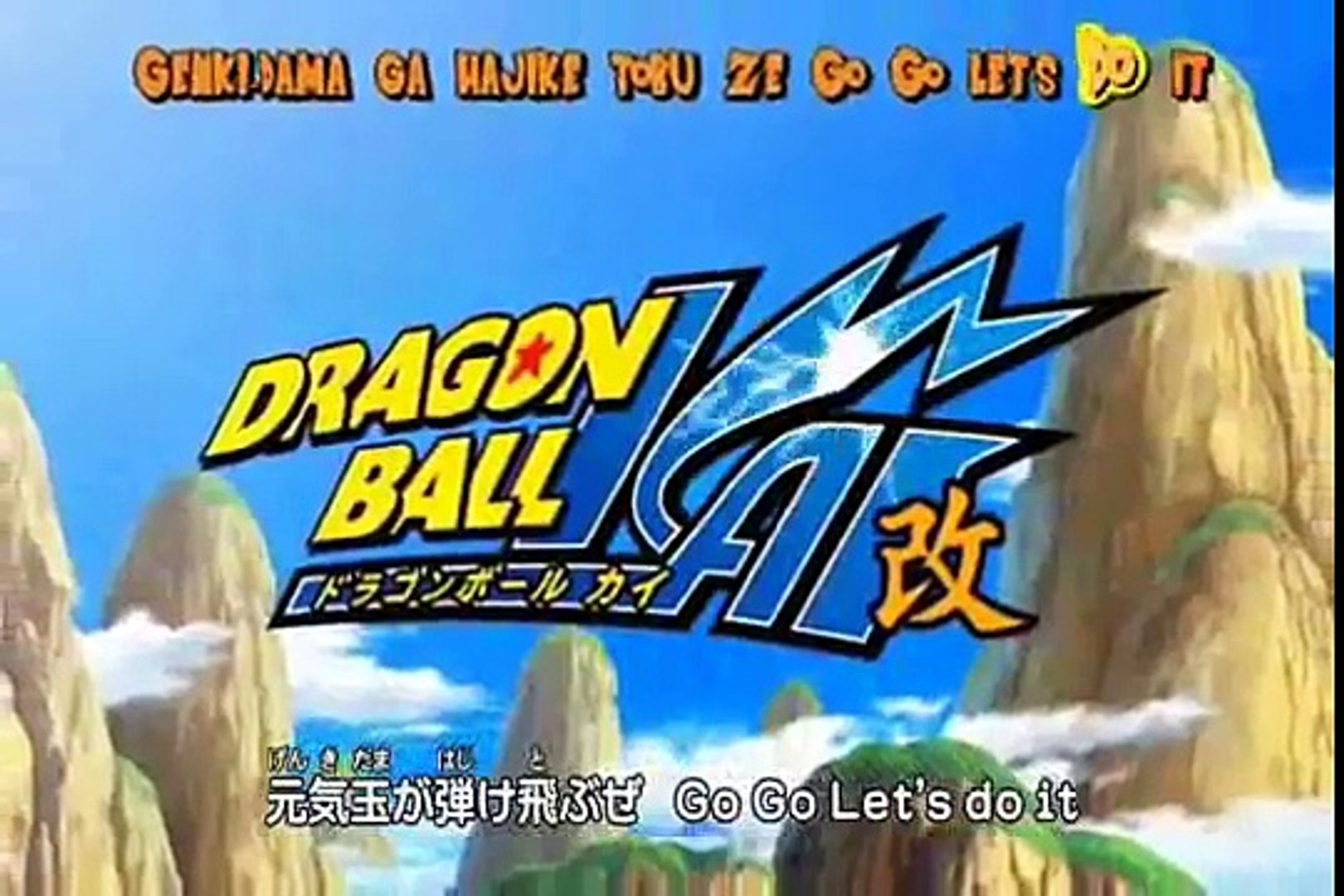 Dragon Ball Kai Opening [Dragon Soul]