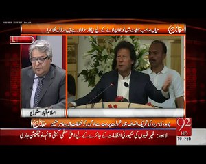 Muqabil 10 February 2015 (02-10-2015)
