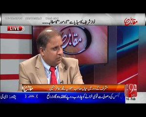 Muqabil 16 February 2015 (02-16-2015)