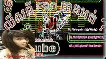 khmer remix 2015 dance club mix,khmer remix nonstop 2015