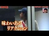japanese door prank almost causes decapitation