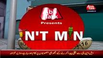 Aab Tak Tv Describing Budget By Animation Featuring Ishaq Dar, Sharif Brothers & Imran Khan