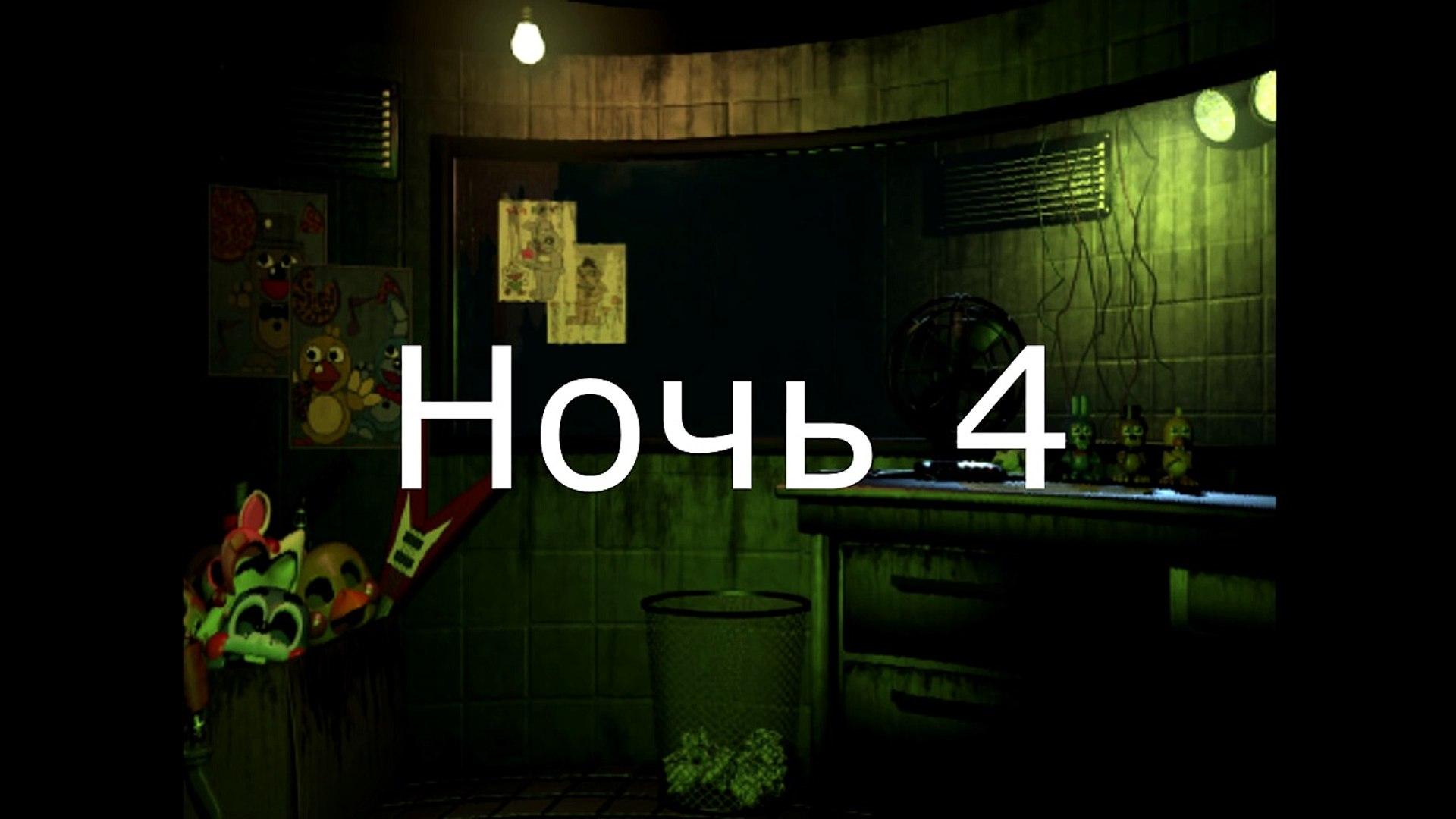 Перевод звонков FNAF в 4,5,6 Ночи Five Nights At Freddy's 3 | Phone guy 5 ночей у фредди
