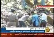 تقرير الجزيرة حول حادث الدويقة  Rockslide at Al Doweiqa