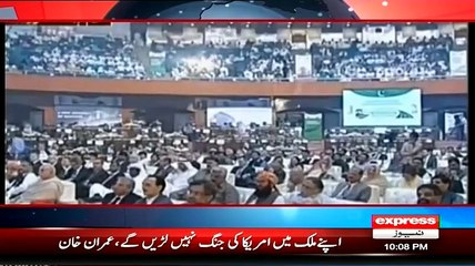 Ahmed Qureshi Blasted On Nawaz Sharif For Saying Rawalpindi Ke Logon Ne Hanif Abbasi Ko Vote Q Nahin Diye