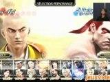 Virtua Fighter 5 Playstation 3