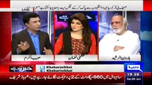 Haroon Rasheed Telling That Why Nawaz Shareef Given Relief In KPK Budget