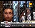 الشعب يريد تطهير القضاء .. بعد الحكم على مبارك