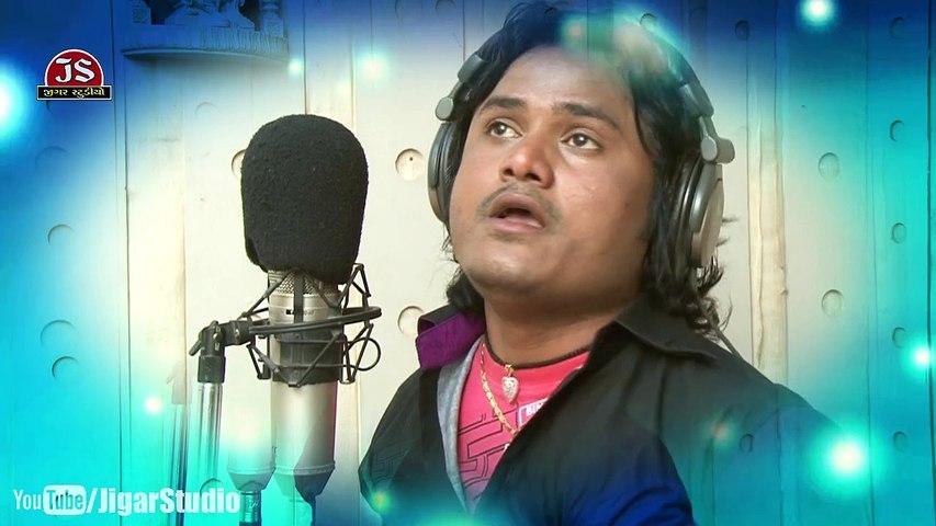 Jagdish Thakor Birthday Special - Hu Yaaro No Yaar Jagdish Thakor
