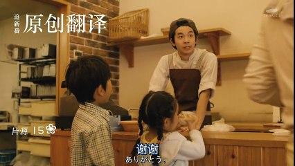 天使與惡魔 第9集 Tenshi to Akuma Ep9