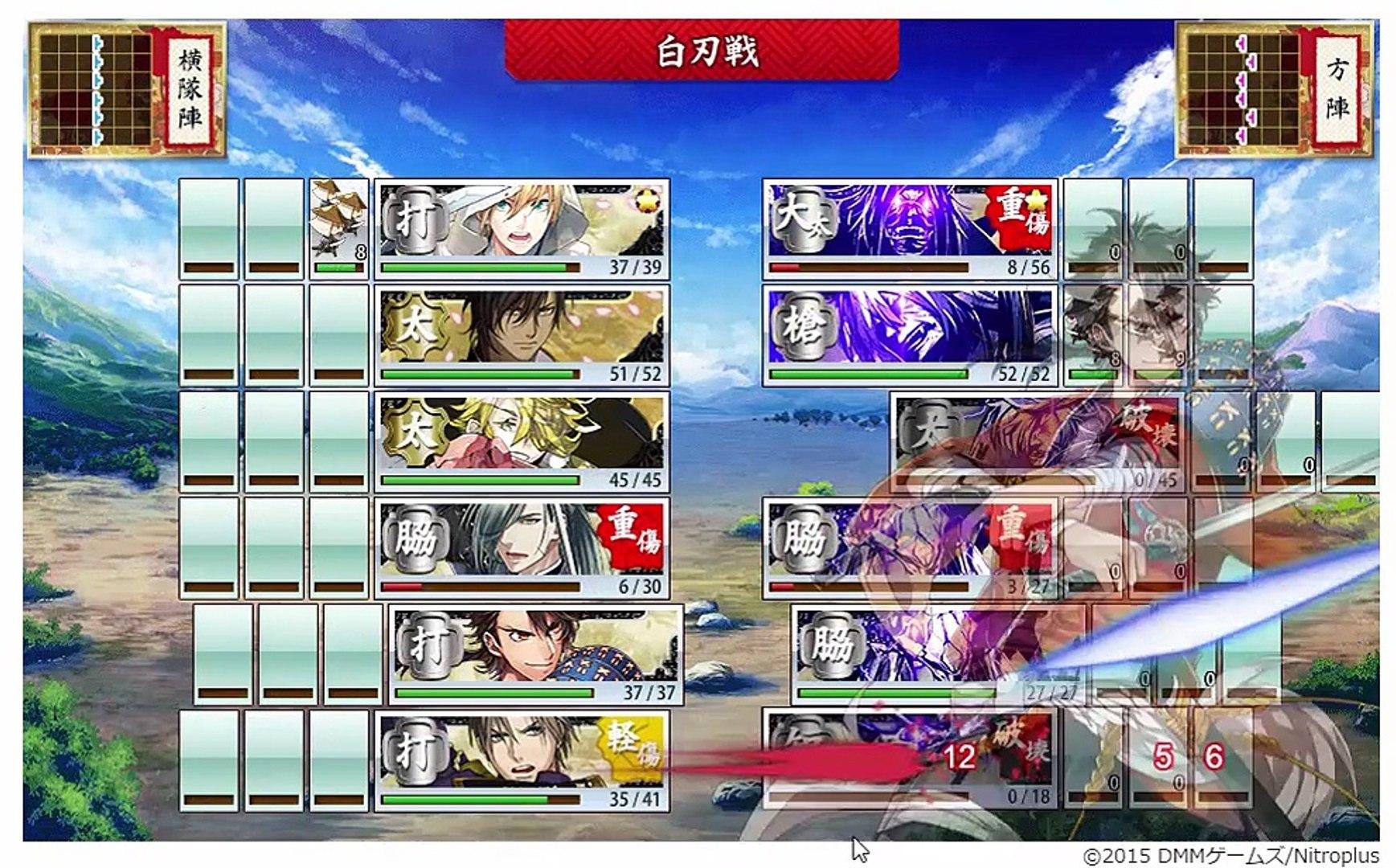 Gameplay] Touken Ranbu - 01 - video Dailymotion