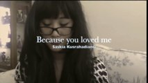 Because you loved me ~ Acoustic guitar and vocal cover