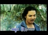 Derm bey avey tov oun ( khmer karaoke music only)