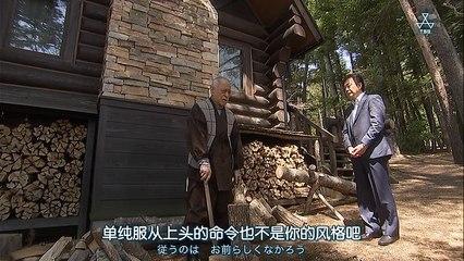 警視廳搜查一課9係10 第6集 Keishicho Sosa Ikka 10 Ep6