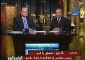 Une attaque sur les Egyptiens d'Algériens au Soudan 19- 11