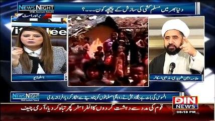 News Night With Neelum Nawab - 7th June 2015