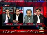 Off The Record –#_ Special Talk Show with Kashif Abbasi 06th June 2015