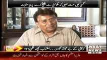 Pervez Musharruf Telling Background Story Of Why He Left NRO Cases..!!