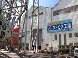 Terje Vigen Yokohama 2006