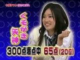 生徒(篠田麻里子)×講師(大島優子)