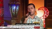 حورية وطن - محمد الصنهاوي - لقاء قناة الجزيرة