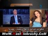 الحقيقة مواجهات جديدة مع المصريين في إسرائيل 1