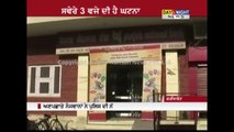 Robbers looted ATM machine in Faridkot