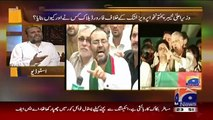 PTI expelled MPA Javed Naseem owns secret audio and promises to resign as
