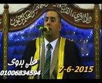 الشيخ أنور الشحات سورة القصص  7 6 2015 Qari Anwar Shat Sourah Al Qasas 7/6/2015