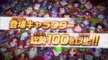 Dragon Ball Z : Extreme Butôden - Bande-annonce