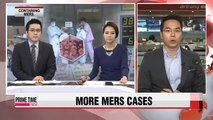 Update on MERS outbreak: 6 dead; 87 infections confirmed