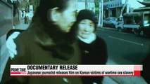 Japanese journalist releases film on Korean victims of wartime sex slavery