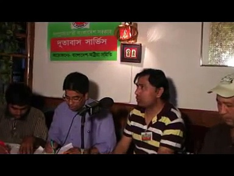 Bangladesh Embassy Service Austria