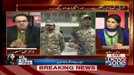Live With Dr Shahid Masood - 8th June 2015