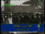 Les Journaux Télévisés de l'Algérie depuis 28 Octobre 1962.