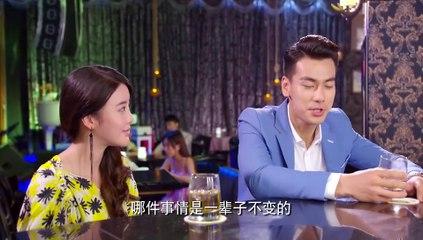閃亮茗天 第36集 Tea Love Ep36