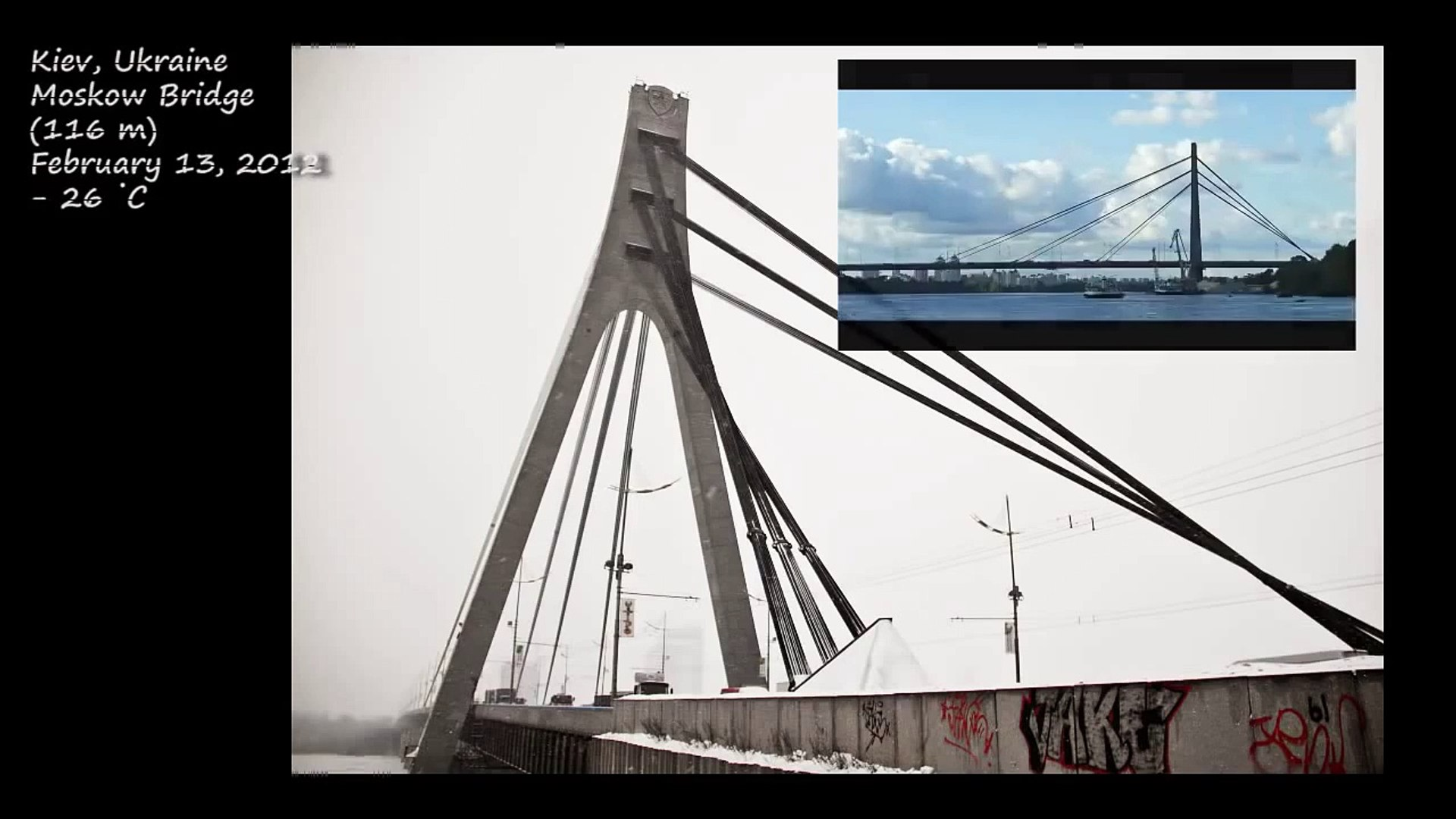 Moskovskiy Bridge Winter 2012 - Московский мост Зима 2012