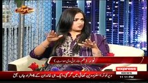 Syasi Theater on Express News – 8th June 2015