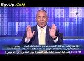 بالفيديو أحمد موسى يهاجم  نقابة الصحفيين ويرد على المطالبين بحبسه .....أنتو ما بتفهموش فى القانون...شاهد الفيديو