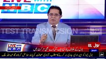 We Will Prove The Innocence Of Shoaib AHmed Sheikh - Nasir Baig Chugtai Message AT The Starting Of The Show