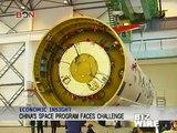 China' space program faces challenge - Biz Wire - October 7,2013 - BONTV China