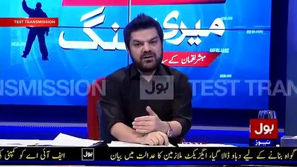 Meri Jang with Mubashir Luqman On Bol Tv 8 June 2015