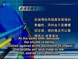 ZhaoJianhua XiaoJie 08   Horizontal Slice Drop Shot, Powerful Smash with sub