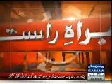 PTI Chief Imran Khan Media Talk - 9th June 2015