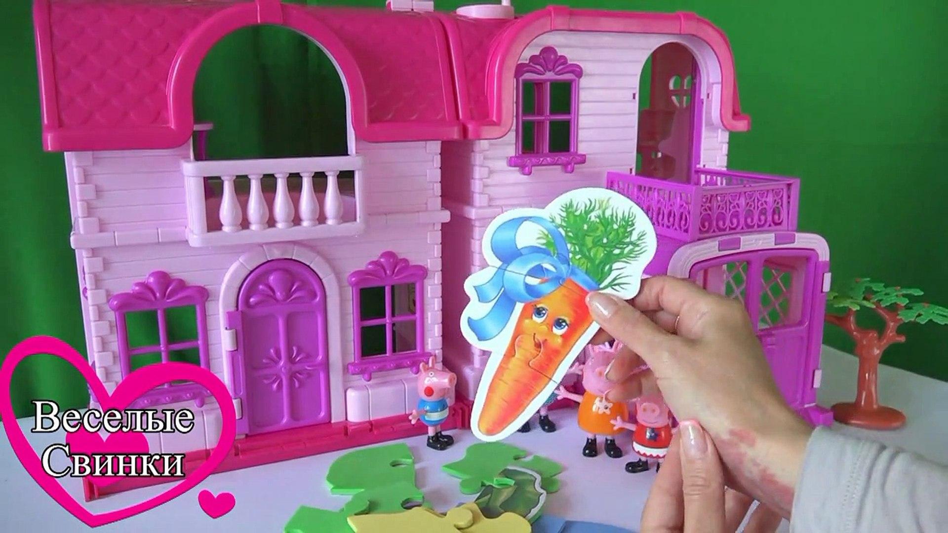Свинка Пеппа Пазл Овощи мультик из игрушек Peppa Pig Puzzle Vegetables