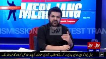 Mubashir Luqman Shows GEO Tv Issued Fake Licences For Airing
