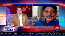 How PMLN Won The Gilgit Baltistan Elections:- Faisal Raza Abidi Reveals The Hypocrisy Of PMLN Government
